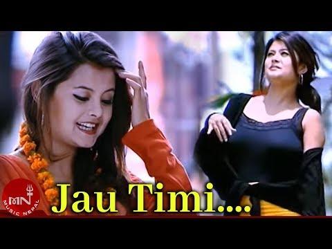 Jau Timi by Pramila Tamang