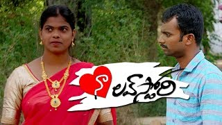NA LOVE STORY || TELUGU SHORT FILM  || LOVE STORY ||  BY BASHA || 2018 - YOUTUBE