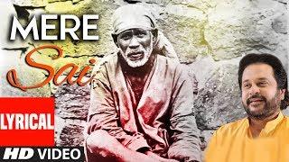 Mere Sai With Lyrics | Karthik |  Manoj Muntashir | T-Series - TSERIES