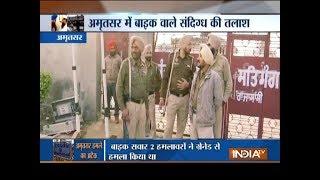 Amritsar Blast: NIA reaches Nirankari Bhawan to inspect site - INDIATV