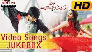 Pilla Nuvvu Leni Jeevitham Video Songs || Jukebox || Sai Dharam Tej, Regina Cassandra - ADITYAMUSIC