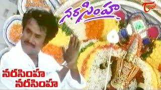 Narasimha Movie || Narasimha Narasimha Video Song || Rajinikanth || Ramya Krishna || #Narasimha - TELUGUONE