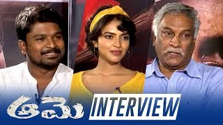 Aame Movie Team Interview | Amala Paul | Tammareddy Bharadwaj | Rathna Kumar - TFPC