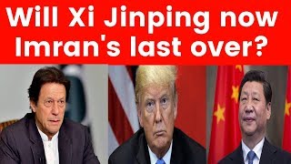 Pakistan gets Trump thumped, will Xi Jinping now Imran's last over? Nation at 9 - NEWSXLIVE