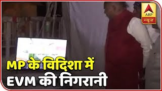 Watch How Congress Leader Is Keeping An Eye On EVMs | ABP News - ABPNEWSTV