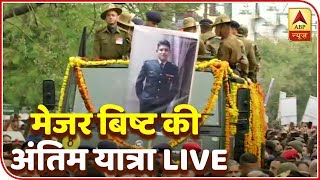 Darr Kabhi Chitresh Ko Laga Hi Nahi, Says Friend Of Naushera Martyr | ABP News - ABPNEWSTV