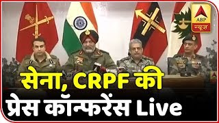 'Ask sons to drop guns, or they will be killed': Army - ABPNEWSTV