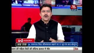 Rising Kashmir के शुजात बुखारी के क़त्ल के पीछे पाकिस्तान का हाथ ? - AAJTAKTV