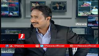Debate | All Parties Focus on Elections in Telugu States | TDP Vs YCP | Congress Vs TRS | P1 | iNews - INEWS