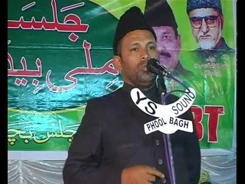 Altaf Naseeb Khan speech at Jalse Milli Bedari at Rakshapuram Colony held on 25th March 2014