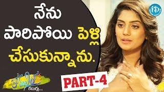 Actress Karuunaa Bhushan Exclusive Interview - Part #4 || Anchor Komali Tho Kabarlu - IDREAMMOVIES