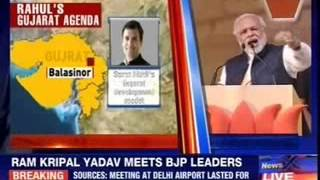 After Kejriwal, Rahul Gandhi to visit Gujarat today - NEWSXLIVE