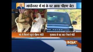 PM Modi meets his mother Heeraben - INDIATV