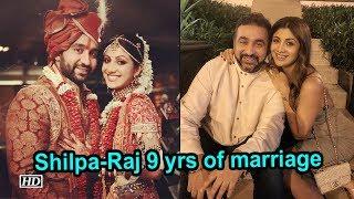 Shilpa Shetty - Raj Kundra | 9 years of marriage - IANSLIVE