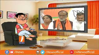 Dada Satires on BJP Laxman Over His Comments on KCR  | Pin Counter | iNews - INEWS