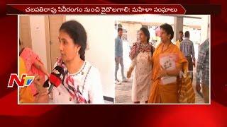 Women Organizations File Case against Actor Chalapathi Rao || NTV - NTVTELUGUHD