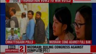 Chhattisgarh: Polling for Phase 2 over, all eyes now on results - NEWSXLIVE