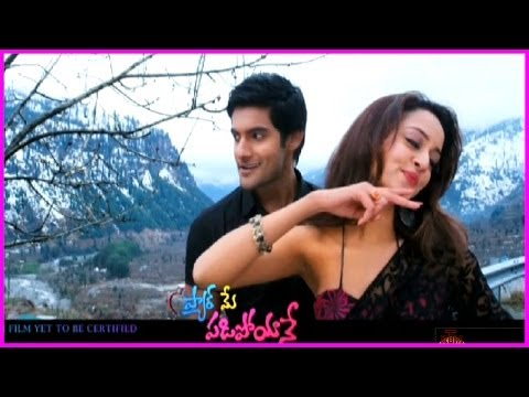 Pyar mein Padipoyane - Latest Telugu Movie Song Trailer - Aadi ,Shanvi Srivastava