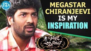 Megastar Chiranjeevi Is My Inspiration - Director Kalyan Krishna    Soggade Chinni Nayana - IDREAMMOVIES
