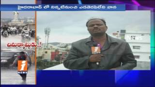 Heavy Rains In Nizamabad | iNews - INEWS