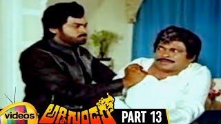 Agni Gundam Telugu Full Movie HD | Chiranjeevi | Sumalatha | Sharath Babu | Part 13 | Mango Videos - MANGOVIDEOS