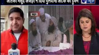 Massod Azhar Mastermind Of Pulwama Incident: क्या मसूद अजहर ने दिया पुलवामा घटने का हुकुम! - ITVNEWSINDIA