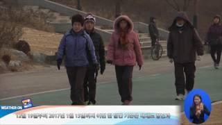 (수화방송)날씨온뉴스_12월 2째주
