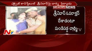 Excise Conistable Misbehaviour with Actress Charmi at SIT Office || NTV - NTVTELUGUHD