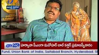 Telugu Velugu తెలుగు వెలుగు - 26th Oct 2014 - ETV2INDIA