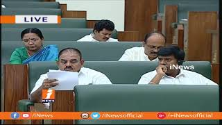 Question Hour on AP Teachers Working in Telangana in Assembly | iNews - INEWS