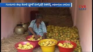 Vigilance Officers Raid On Tenali Fruit Market   Powder Using To Ripe Mango Fruits   CVR News - CVRNEWSOFFICIAL