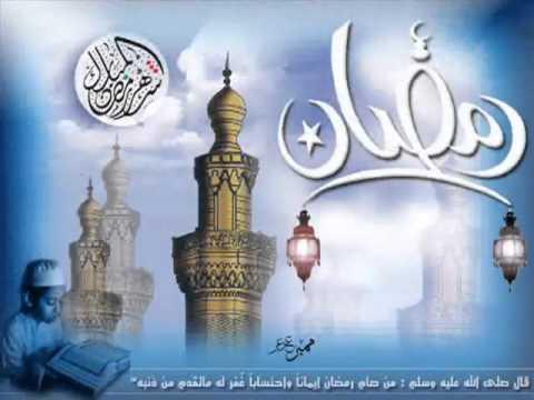 مرحب شهر الصوم - اغانى رمضان 2011