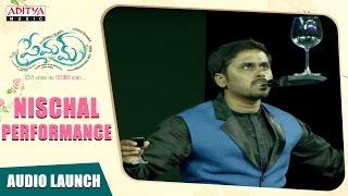 Nischal Performance    Naga Chaitanya, Sruthi Hassan    Gopi Sunder, Rajesh Murugesan - ADITYAMUSIC