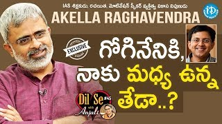 Akella Raghavendra Exclusive Interview || Dil Se With Anjali #45 - IDREAMMOVIES