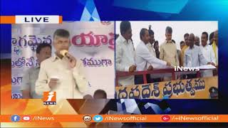 CM Chandrababu Naidu Speech At Inaugurates Diaphragm Wall Pylon | Polavaram Project | iNews - INEWS