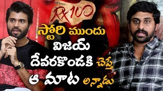 Vijay Devarakonda listened to RX100 story and said that: Director Ajay Bhupathi | #RX100Movie - IGTELUGU