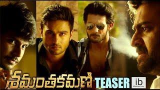 Shamanthakamani teaser | Shamanthakamani trailer - idlebrain.com - IDLEBRAINLIVE