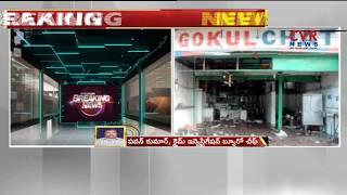 Lumbini Park-Gokul Chat Blasts | Final Judgement On August 27th  Hderabad | CVR NEWS - CVRNEWSOFFICIAL