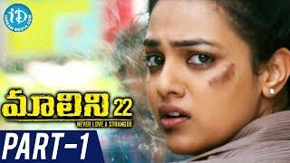 Malini 22 Full Movie Part 1    Nithya Menen    Krish J Sathaar    Naresh    Sripriya - IDREAMMOVIES
