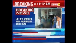 UP: RSS worker and local journalist shot dead by bike-borne assailants in Ghazipur - NEWSXLIVE
