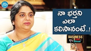 Sailaja Kiran About How She Met Her Husband || Business Icons With iDream - IDREAMMOVIES