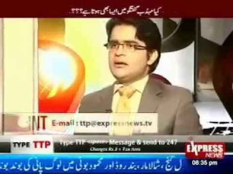 Fight btw PTI Imran PML N Siddiqui Al Farooq to the point 2