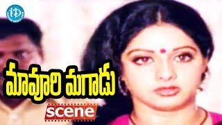 Maavoori Magaadu Movie Scenes - Police Brutally Beats Chalapathi Rao || Krishna, Sridevi - IDREAMMOVIES