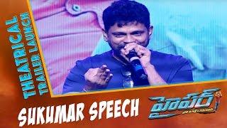 Sukumar Speech at HYPER - Theatrical Trailer Launch - Ram, Raashi Khanna - Santosh Srinivas - 14REELS