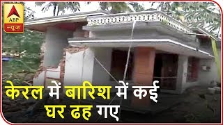 Heavy rains and floods devastate normal lives of Kerala, houses washed away - ABPNEWSTV