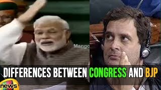 Modi Unveils the DIfferences Between Congress And BJP Parties | Mango News - MANGONEWS