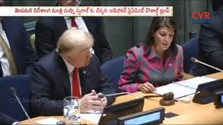I Love India ,Give My Regards to My Friend PM Modi : Trump tells Sushma Swaraj | CVR News - CVRNEWSOFFICIAL