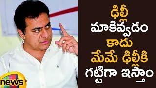 KTR Sensational Comments On Congress Party | Rahul Gandhi | #KTR | Latest News Updates | Mango News - MANGONEWS