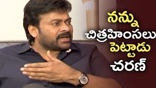 Chiranjeevi Shocking Comments On Ram Charan and His Wife Surekha | TFPC - TFPC