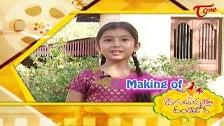 Making of Dagudumutha Dandakor Movie    Rajendra Prasad - TELUGUONE